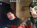 【ニコニコ動画】20130420 暗黒放送Q シケキノコVS緑 テキーラ一本勝負!放送 5/5を解析してみた