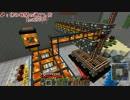 ゆっくり工魔クラフトPart30【minecraft1.4.7】