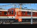 【ニコニコ動画】【鉄道MAD】とある近鉄の制御装置S~VVVFインバータ~を解析してみた