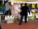 【ニコニコ動画】【新社会運動】 原発左翼村襲撃! 注意喚起行動 【桜田修成】を解析してみた
