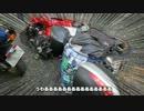 【ニコニコ動画】【VFR800】仕事をやめ・・・れなかったけど日本一周 part25【宮崎→福岡】を解析してみた