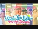 【うたプリ2期ぷち実写化】マジ☆邪魔2000%【水泳部員】 thumbnail