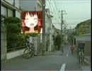 【ニコニコ動画】神社でしょうか.wmvを解析してみた