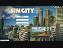 【皆でシムシティ】新米市長の工業都市建設計画 7【ゆっくり実況】 thumbnail