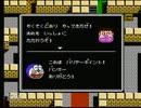 【カミカミ実況】ドラえもんギガゾンビの逆襲 PART11【gdgd】