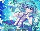 【蒼姫ラピス】Reflection【オリジナル曲】