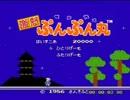 激おこぷんぷん丸 完全攻略ビデオ thumbnail