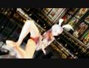 【MMD】SweetDevil【シースルーエリーン】