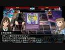【ニコニコ動画】【ユギマス】ADSM@STER! 番外一話:竜の心情【遊戯王ADS】を解析してみた