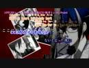 【ニコカラ】LOVELESS×××【OnVocal】+2 thumbnail