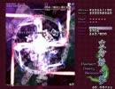 【東方妖々夢】Phantasm咲夜Bノーミスクリア