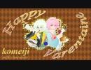 完璧で幸福なクトゥルフ神話1-4【パラノイアTRPG】 thumbnail