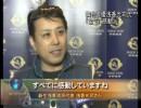 【新唐人】舞台俳優浅香光司氏「全てに感動」
