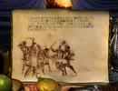 【AOE2,AOC】覇者たちの戦い 実況プレイ3-1(ヘースティングズの戦い)