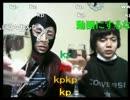 【ニコニコ動画】【横山緑】Wウナちゃんマン【シケキノコ】を解析してみた