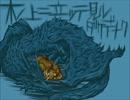 【ニコニコ動画】【ニコラップ】木ノ上ニ立ッテ見ルダケデナク【KS-kt】を解析してみた