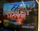 【F1 EXHAUST NOTE】F1エキゾーストノートを普通にプレイ【実機直撮り】