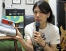 【ニコニコ動画】【デスボイス 出し方】3日で出せる!超速デスボイス習得塾【Part2】を解析してみた