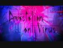 【ボーマス24】Devastation anti Virus【クロスフェード】