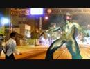 おじさん VS  黄金のサイクロップス thumbnail