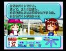 【実況】 パワプロ8 ドラフ島へ行こう part2