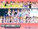 The iDOLM@STER Weekly Ranking of April 3rd week