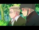 ヘタリア The Beautiful World 第14話 thumbnail