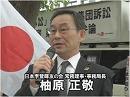 【NHK一万人集団訴訟】控訴審、第一回口頭弁論報告[桜H25/4/24] thumbnail