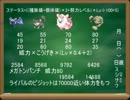 【解説実況】ポケモン5分に1匹逃がしてクリアする解説実況part2