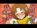 第63位:ブレイブルー公式WEBラジオ 「ぶるらじH 第8回 ~蒼き運命のアドベンチャー「XBLAZE」始動スペシャル!!~」 thumbnail