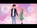 はたらく魔王さま! 第3話「魔王、新宿で後輩とデートする」 thumbnail