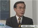 【高永喆】北朝鮮の挑発はどこへ向かうのか?[桜H25/4/25]