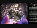 【Diarays】Shadow Play【2nd albumクロスフェード】