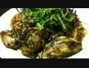 【パスタ料理祭】白味噌と塩麹による岩牡蠣の焼きパスタ thumbnail