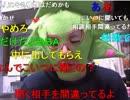 20130426 暗黒放送Q ミドリアン助川の正義のラジオジャンデルジャン 1/3 thumbnail