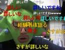 20130426 暗黒放送Q ミドリアン助川の正義のラジオジャンデルジャン 2/3 thumbnail