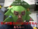 20130426 暗黒放送Q ミドリアン助川の正義のラジオジャンデルジャン 3/3 thumbnail