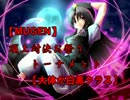 【MUGEN】頂上対決お祭りトーナメント【大体が白黒クラス】PART20