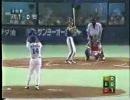 第78位:今中 VS イチロー&松井秀喜 【野球】