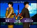 【最強チーム】上級AI総当たり戦 第三十二試合