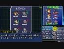 【ポケモンBW2】廃人予備軍の玉龍旗 決勝戦【vs zoma氏】