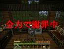 【Minecraft】とあるMODの超電磁砲 最終回【PlasmaCraft】