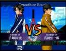 【最強チーム】上級AI総当たり戦 第三十三試合