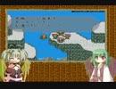 【ロマサガ2】弓と魔法とイーリスと part3