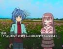 昼ドラ風ミュージカル的動画