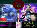 【デュエル動画】遊戯王YUKKURI【また前編】part9