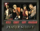 PS2用ファイナルファイト新作「Final Fight Streetwise」 thumbnail