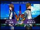 【最強チーム】上級AI総当たり戦 第三十四試合