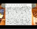 【ニコニコ動画】【藍上】チャトレクビで5万没収され発狂を解析してみた