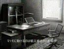 ニコニコ鉄道~幻想郷支社運営記 第16回 - 代替輸送 thumbnail